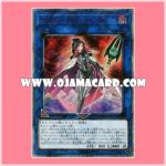 CYHO-JP035 : Cyberse Witch (20th Secret Rare)