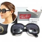 แว่นกันแดด RayBan RB 4098 Jackie OHH II 601/8G 3N <ดำ>