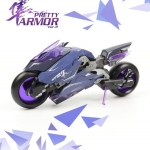 Pretty Armor [Bike] - Ver 2 (Purple)