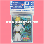 Bushiroad Sleeve Collection Mini Vol.51 : Leon Soryu and Navalgazer Dragon x53