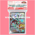 Yu-Gi-Oh! ZEXAL OCG Duelist Card Protector / Sleeve - Number C39 : Utopia Ray Victory / Chaos Numbers 39 : King of Wishes, Hope Ray Victory x70