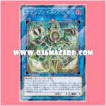 WJMP-JP028 : Relinquished Anima / Sacrifice Anima (Normal Parallel Rare)