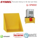 Removable Shelving for IBC Steel Spill Pallets รุ่น SPM002