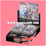 Fighters Collection 2015 Winter (VGT-G-FC02) - Booster Box