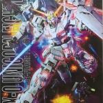 MG 1/100 (6637) Unicorn Gundam OVA Ver. [Daban]