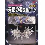MG 1/100 Wing Zero Custom Option Part