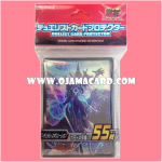 Yu-Gi-Oh! Duelist Card Protector Sleeve - Astrograph Sorcerer / Astrograph Magician 55ct.
