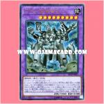 DP19-JP031 : Megaton Ancient Gear Golem / Antique Gear Megaton Golem (Ultra Rare)