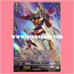 G-EB01/014TH : ฮีโร่อวกาศ, แกรนไซล์ (Cosmic Hero, Grandrope) - SP แบบโฮโลแกรมฟอยล์ ฟูลอาร์ท ไร้กรอบ (Full Art)