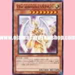 SD20-JP009 : Splendid Venus (Common)