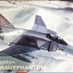 1/144 F-4S NAUYPHANTOM