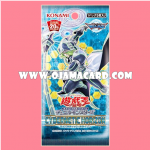 1005 - Cybernetic Horizon [CYHO-JP] - Booster Pack (JA Ver.)
