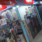 รายละเอียดในการซื้อขายกับ Mojeen-Import