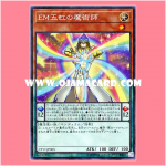 CP17-JP005 : Performapal Five-Rainbow Magician / Entermate Five-Rainbow Magician (Collectors Rare)
