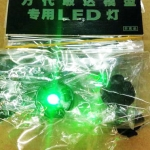 LED Green 1 ชิ้น