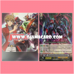 VG Fighter's Deck Holder Collection Vol.05 : Kenji Mitsusada & Super Dimensional Robo, Daikaiser + PR/0133TH : รีเวนเจอร์หอกต้องสาป, เดียร์มุด (Cursed Spear Revenger, Diarmuid)