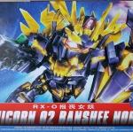 SD (391) RX-0 Unicorn Gundam 02 Banshee Norn