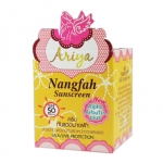 Nangfah Sunscreen by Ariya SPF 50+++ ครีมกันแดดนางฟ้า