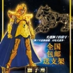Saint Cloth Myth EX Leo Aioria [LC Model]