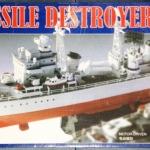 1/260 Missile Destroyer Kaifeng