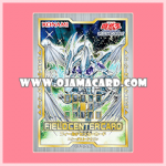 Field Center Card - Stardust Dragon