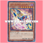 15AY-JPC10 : Dark Magician Girl / Black Magician Girl (Ultra Rare)