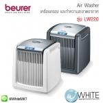 Beurer Air washer เครื่องกรอง และทำความสะอาดอากาศ รุ่น LW220