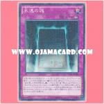 15AX-JPY03 : Eternal Soul (Millennium Rare)