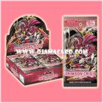 603 - Crimson Crisis [CRMS-JP] - Booster Box