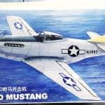1/144 P-51D MUSTANG
