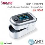เครื่องวัดปริมาณอ๊อกซิเจนในเลือด และอัตราการเต้นของหัวใจ Beurer Pulse Oximeter รุ่น PO40