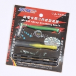 Model Spray Cleaning Tools UA-90032A [Ustar]