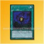 GS03-JP014 : Riryoku (Gold Rare)