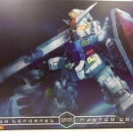 SD-MG RX-78-2 [SUNTOYS]