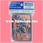VG Sleeve Collection Mini Vol.127 : Perdition Dragon, Vortex Dragonewt 53ct.