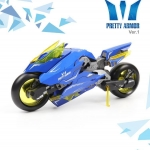 Pretty Armor [Bike] - Bike V.1 (Blue)