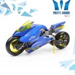Pretty Armor [Bike] - Bike V.1 (Blue)