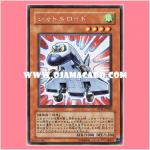 PP11-JP002 : Shuttleroid (Secret Rare)