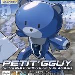 Petitgguy Setsuna F Seiei Blue & Placard (HGPG