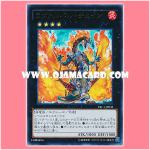 TRC1-JP038 : Lavalval Chain (Secret Rare)
