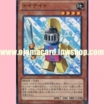 DP14-JP011 : Toy Knight (Rare)