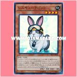 TRC1-JP020 : Rescue Rabbit (Secret Rare)