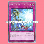 SD34-JP032 : Cynet Conflict / Cybenet Conflict (Normal Parallel Rare)