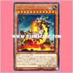 EP17-JP009 : Subterror Behemoth Ultramafus / Subterror Malice Balesash (Rare)