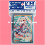 Bushiroad Sleeve Collection Mini Vol.115 : Duo Eye of Temptation, Ryito (White Version) x53