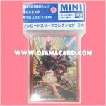 Bushiroad Sleeve Collection Mini Vol.60 : Military Dragon, Raptor Colonel x53