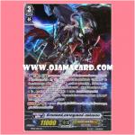MS01/055TH : รีเวนเจอร์, ดรากรูเลอร์•แฟนธอม (Revenger, Dragruler Phantom) - แบบโฮโลแกรมฟอยล์ ฟูลอาร์ท ไร้กรอบ (Full Art)