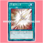 AT01-JP007 : Phalanx Pike / Pike of the Guardian God (Common)