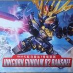 SD (380) Banshee Gundam [QY]
