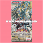 Duelist Edition Vol.2 [DE02-JP] - Booster Box